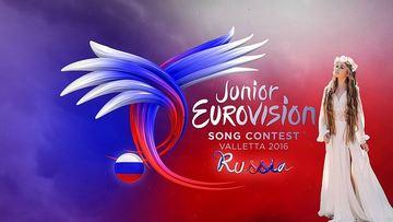 Конкурс песни «Детское Евровидение — 2016»