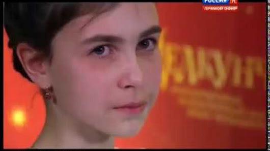 фортепиано - россиянка Александра Довгань, Приз зрительских симпатий