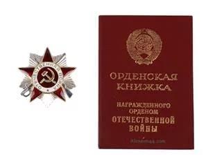 Стихи о Великой Отечественной войне, Победе 9 Мая для школьников