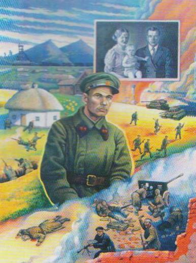 Стихи о Великой Отечественной войне. Портрет отца. Александр Кибальник