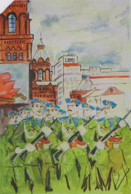 Пограничники на параде