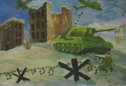 Дети рисуют войну. Защитим город от захватчиков. Сергей Андрюнин, 13 лет