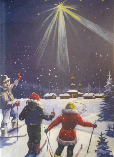Рождество и дети